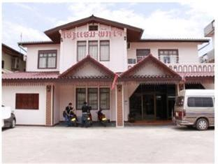Phakchai Hotel - Hotels and Accommodation in Laos, Asia
