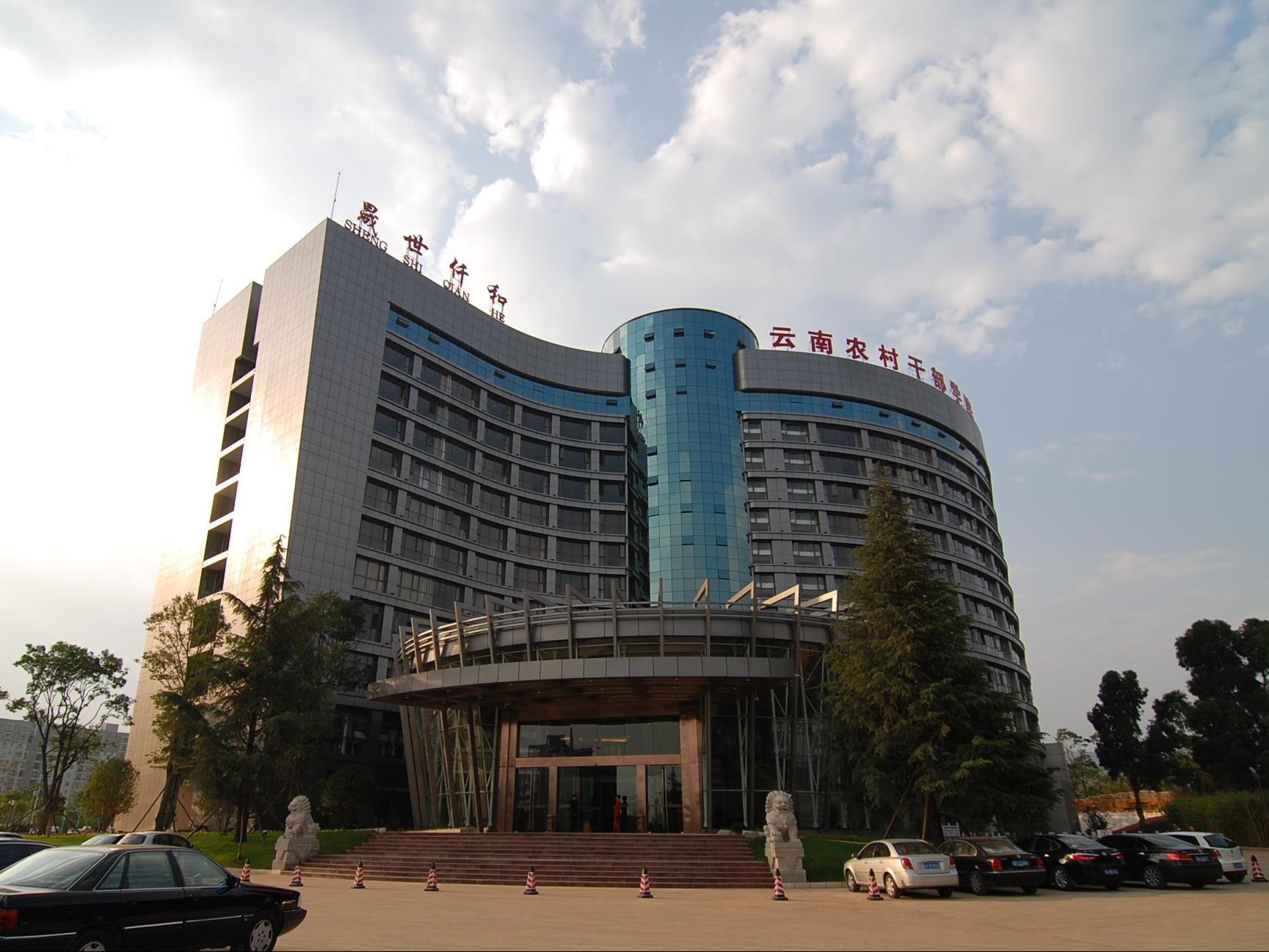 Kunming Sheng Shi Qian He Hotel - Hotel and accommodation in China in Kunming