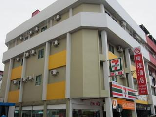 Grand Faber Inn - Hotels and Accommodation in Malaysia, Asia