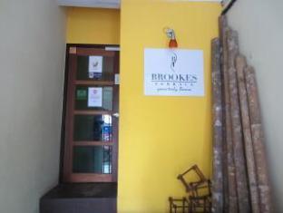 Brookes Terrace Kuching - Sisäänkäynti