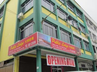 Public Lodge Kuching @ Simpang Tiga