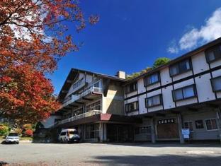 hotel Zao Onsen Ohira Hotel