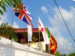 Neo Holiday Home Colombo - razgled