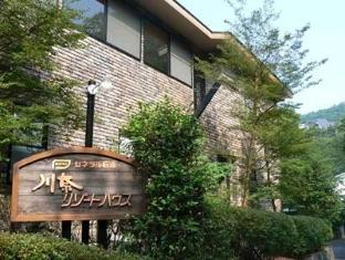 Kawana Resort House 川奈度假楼