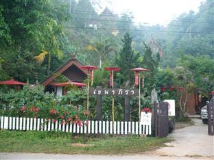 Khemapira Beds & Breakfast - Hotels and Accommodation in Thailand, Asia