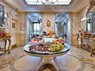 Chateau Monfort Hotel Milan - Buffet