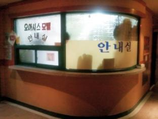South Korea-롯데 호텔 서울 (Lotte Seoul Hotel)