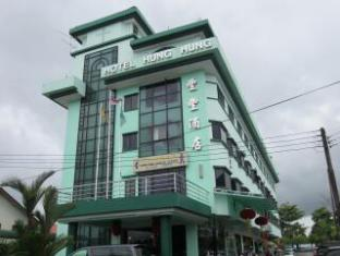 Hotel Hung Hung - 2star located at Kuching City Center