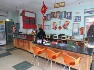 Hotel Hung Hung קוצ'ינג - קבלה
