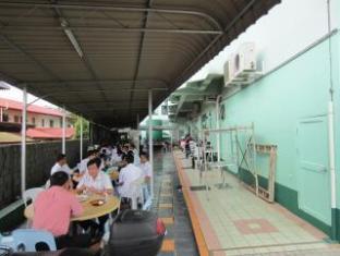 Hotel Hung Hung Kuching - Çevre