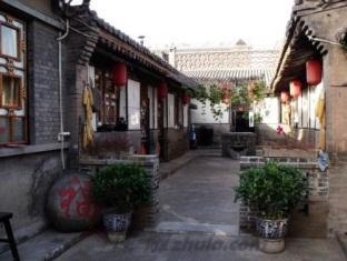 Pingyao Fu Tai Hostel