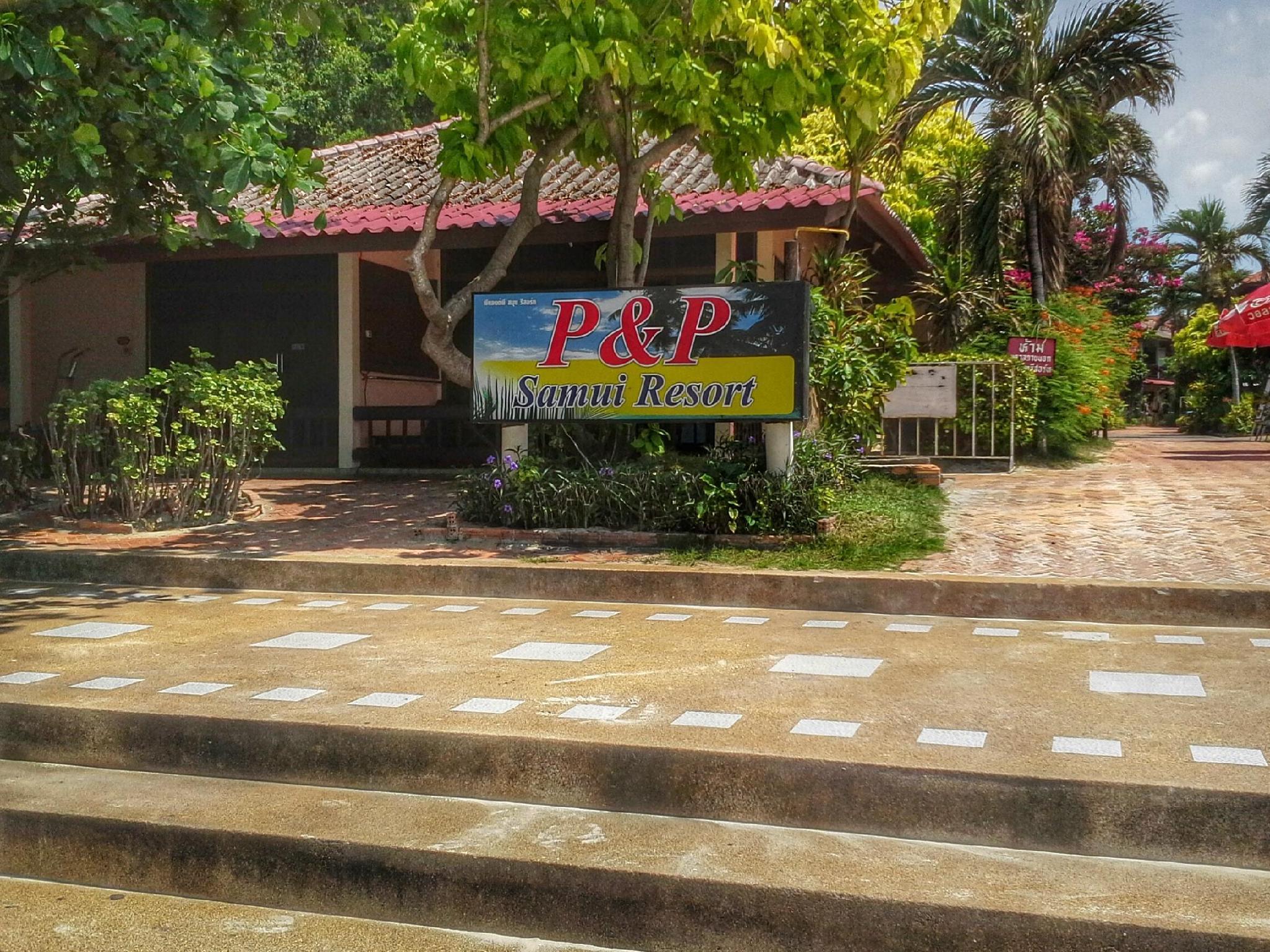 Hotell P P Samui Resort i , Samui. Klicka för att läsa mer och skicka bokningsförfrågan