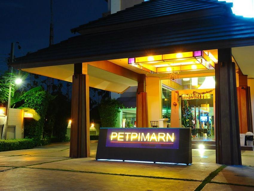 เพชรพิมานบูติครีสอร์ท(Petpimarn Boutique Resort)