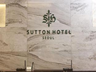Hotel Seven Street Seoul Seoul - Reception