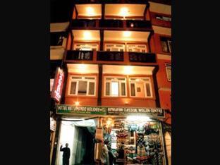 Kathmandu Holiday Inn Katmandu
