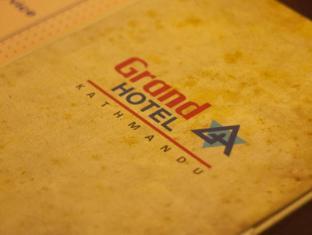 Grand Hotel - Kathmandu Kathmandu - In Room Dining