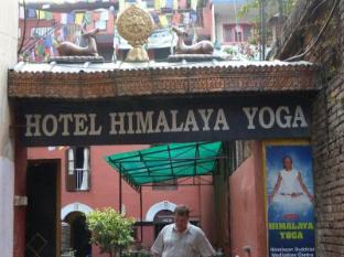 Hotel Himalaya Yoga Kathmandu - Entrance