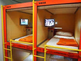 Singapore Hotel Accommodation Cheap | Woke Home Capsule Hostel Singapore - Dormitory