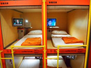 Singapore Hotel Accommodation Cheap | Female Dorm Capsule (Price Per Bed)