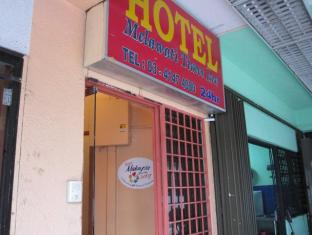 Melawati Times Inn Hotel Kuala Lumpur - Entrance