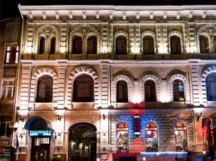 Bild des Hotels Ayvazovsky Hotel