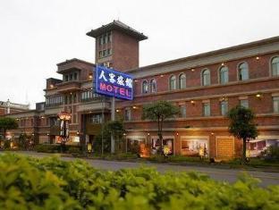 Lang Kei Motel