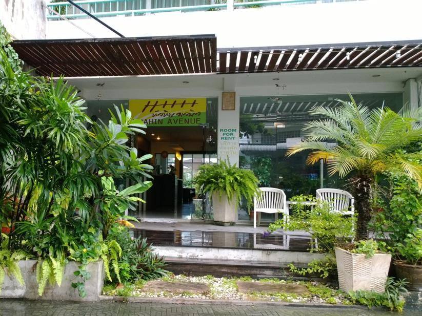 Hua Hin Avenue Hotel - Hotels and Accommodation in Thailand, Asia