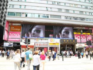 New Tokyo Hostel Hong Kong - Building Outside View