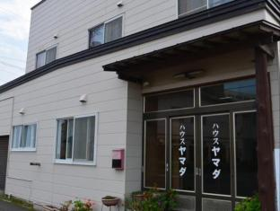 hotel House Yamada