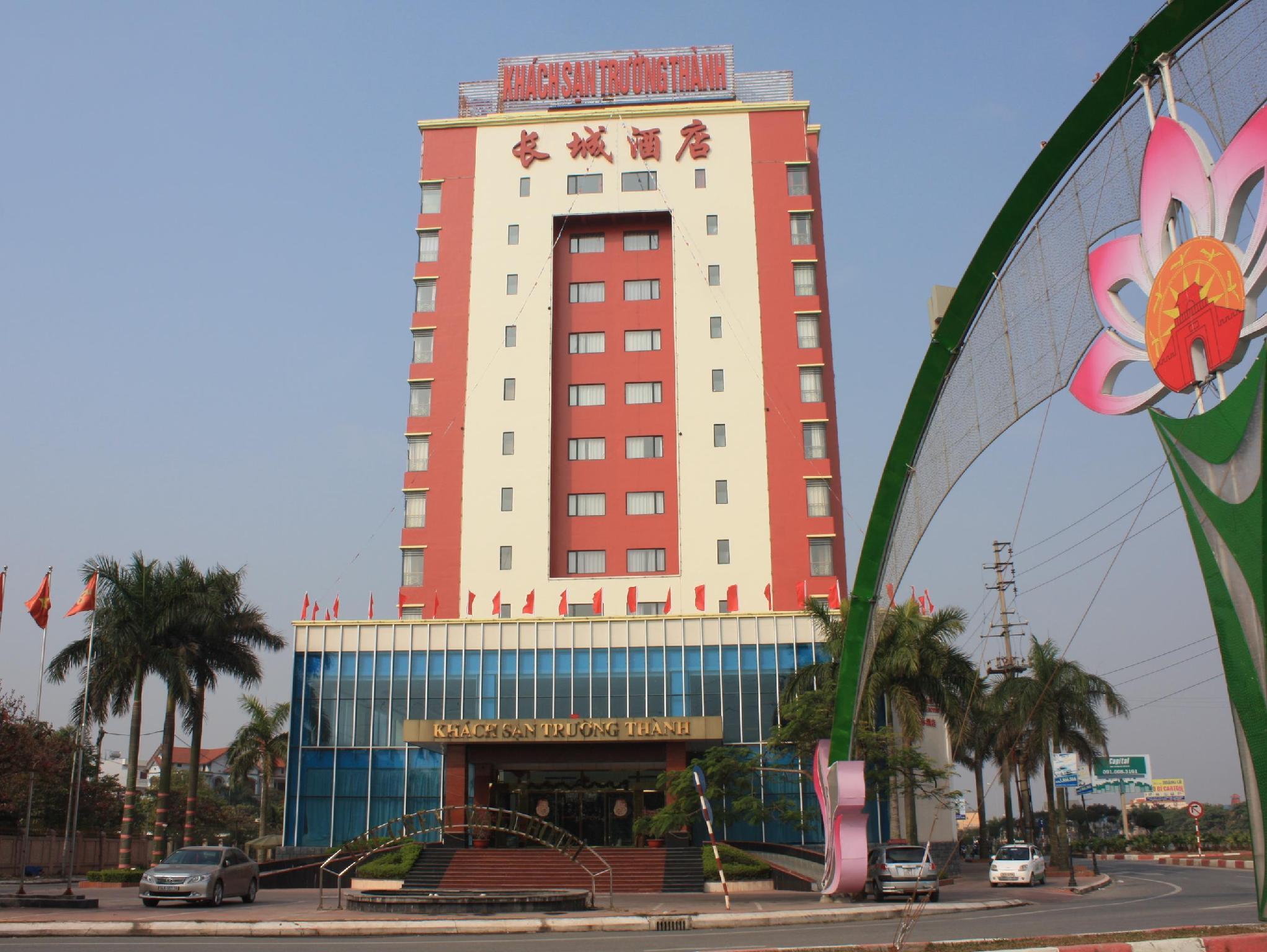 The Great Wall HNA Hotel - Hotell och Boende i Vietnam , Hai Duong