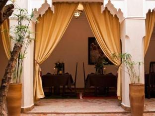 Riad Dar Foundouk Marrakech - Restaurant