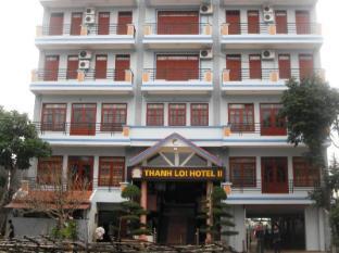 Thanh Loi Hotel 2