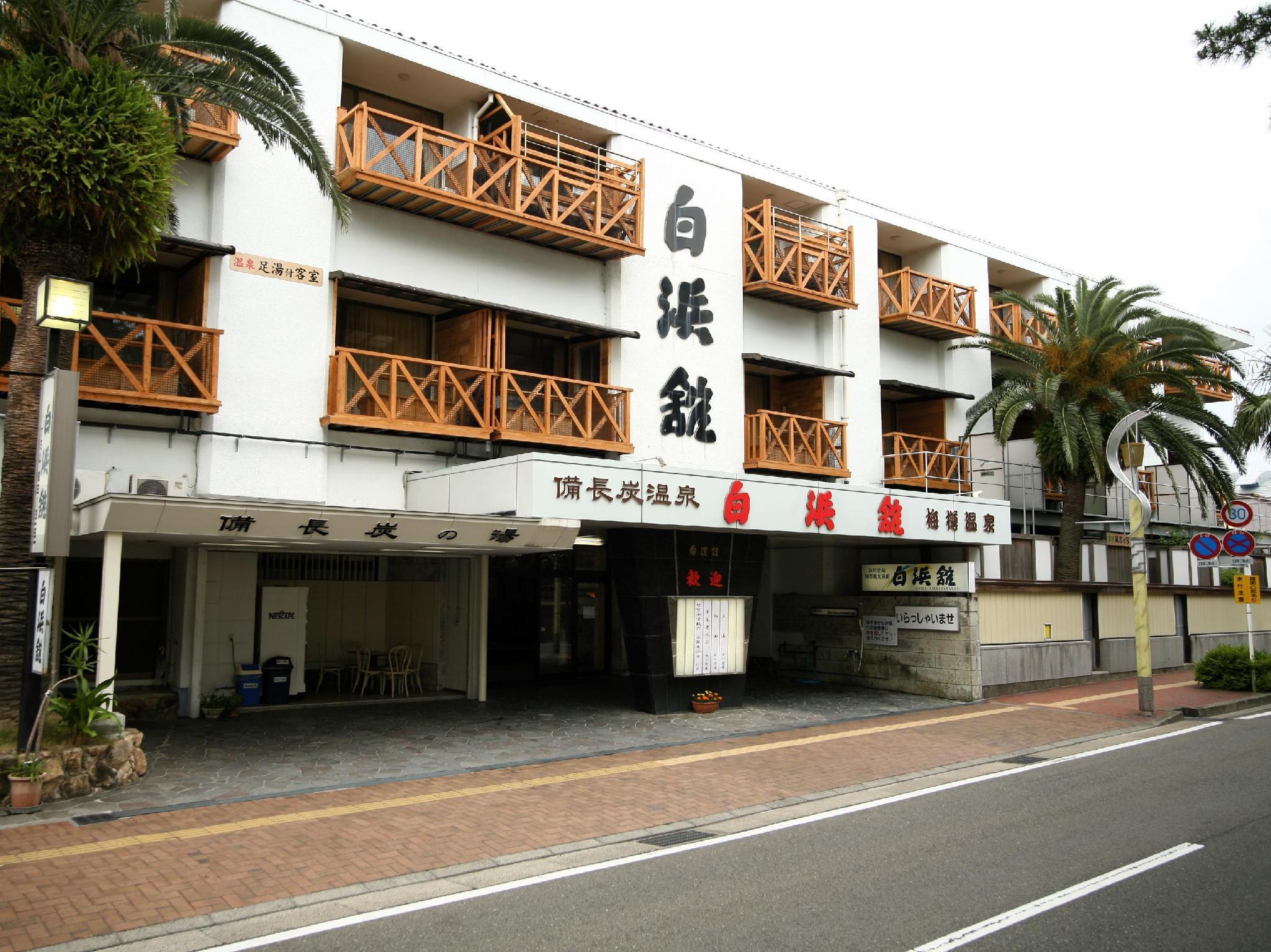 Nanki Shirahama Onsen Shirahamakan Wakayama - Main