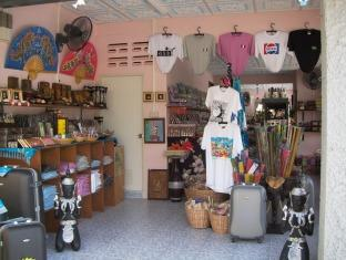Principe Village Phuket - Shops