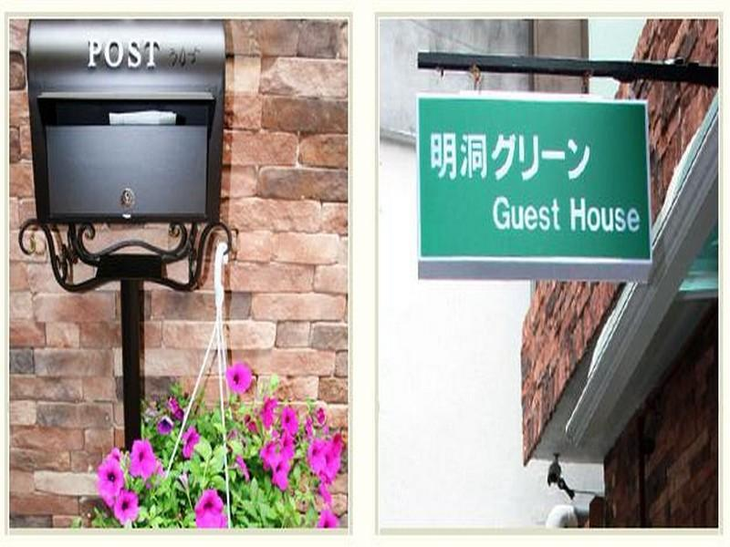 Myeongdong Green Guest House - Hotels and Accommodation in South Korea, Asia
