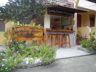 Sunday Flower Beach Hotel and Resort Bantayan Island - Entrance