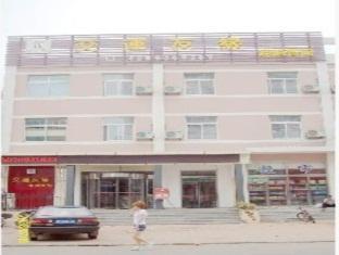 Yantai Qi Xia Hotel - Yantai
