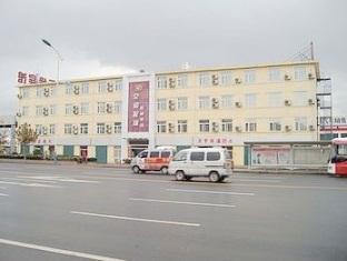 Yantai Zhuji Hotel - Yantai