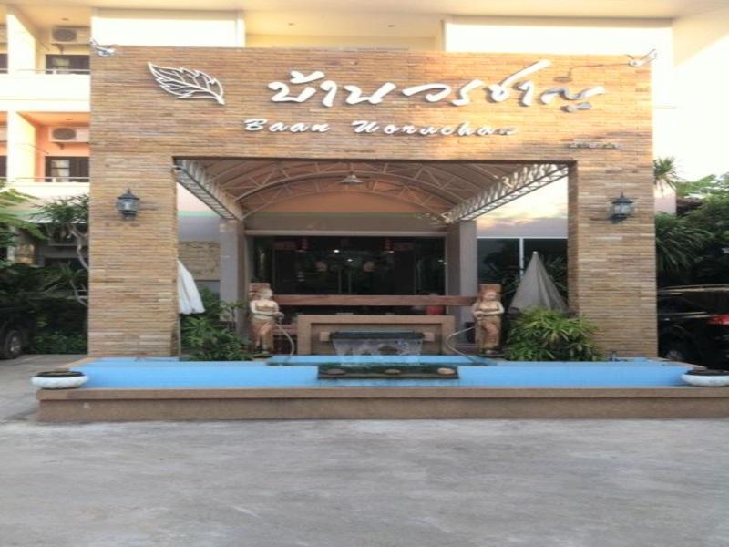 Baan Worachan Hotel Apartments Udonthani