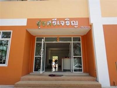 Hotell Rungsri Charoen Home Place i , Udonthani. Klicka för att läsa mer och skicka bokningsförfrågan