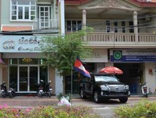 Green Centre Point Inn Phnom Penh - Exterior