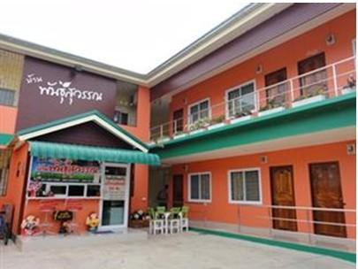 Hotell Baan Pan Suwan i , Udonthani. Klicka för att läsa mer och skicka bokningsförfrågan