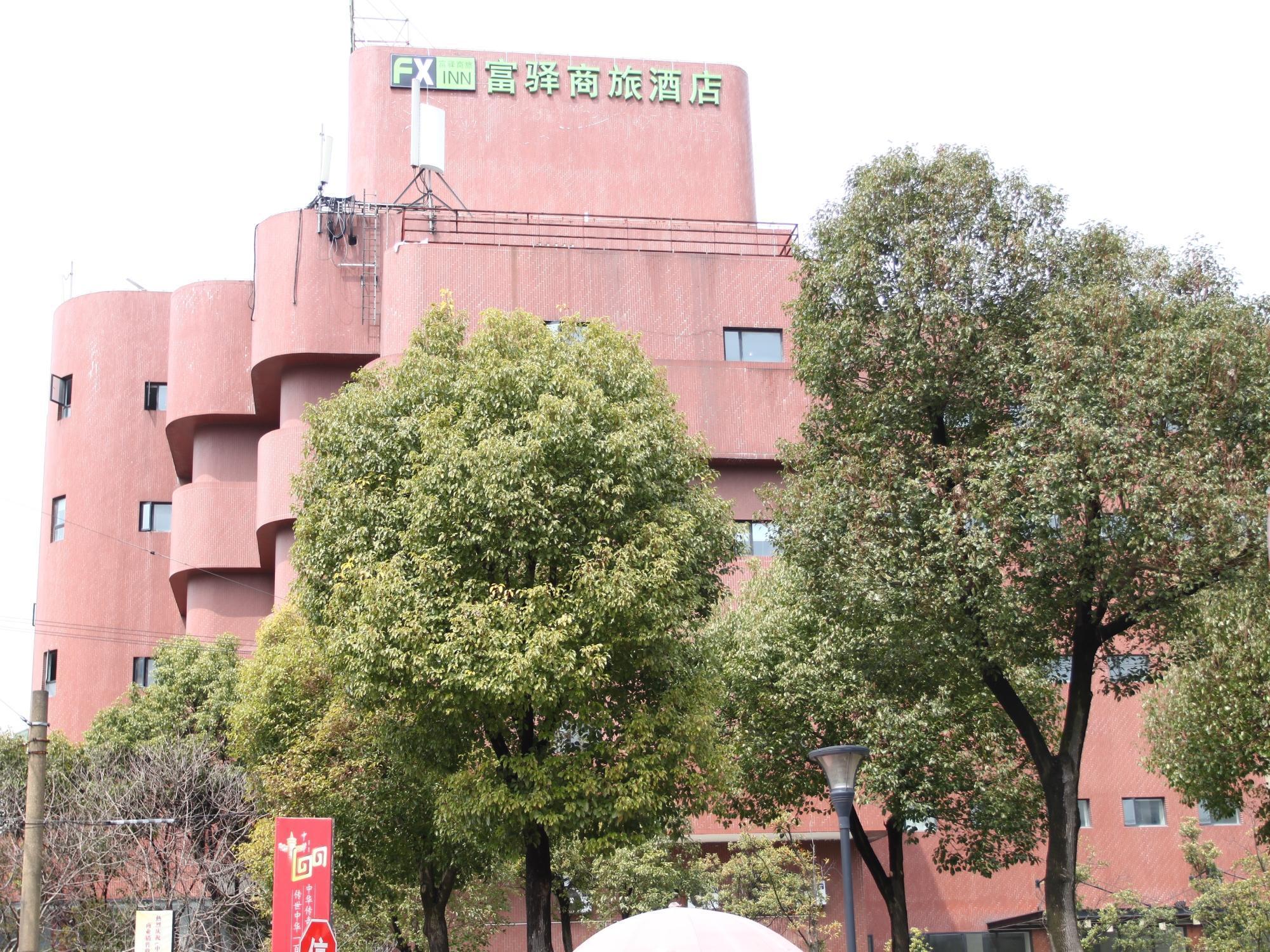 FX Hotel Shanghai North Bund