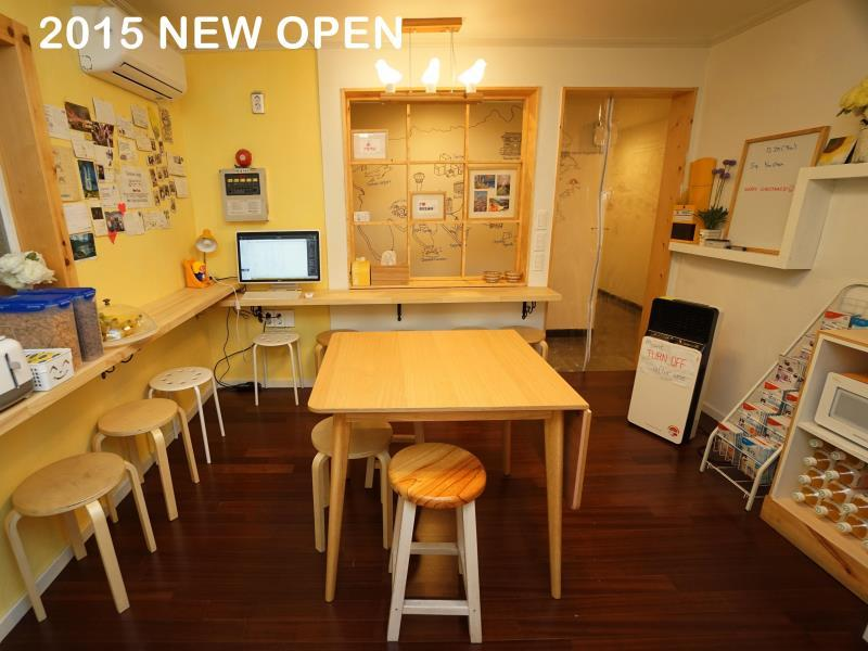 710 Guest House Yellow - Hotels and Accommodation in South Korea, Asia