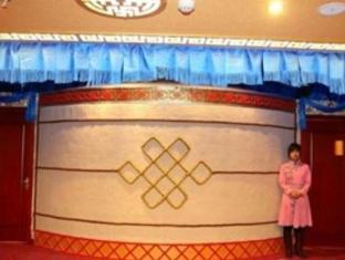 Erdos Wan Xing Long Hotel Erdos - Reception