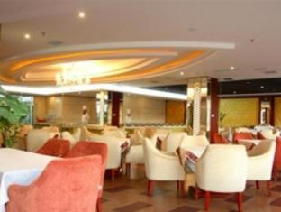 Erdos Wan Xing Long Hotel Erdos - Lobby