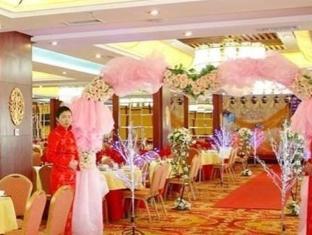 Erdos Wan Xing Long Hotel Erdos - Ballroom