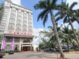 Changlong Express Hotel Qionghai
