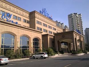 Oriental Ri-star Hotel