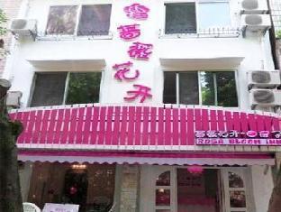 Yangshuo Rosa Bloom Inn